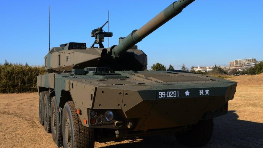 【これ、いくら?】自衛隊車両のタイヤのお値段。機動戦闘車のタイヤのお値段は幾ら?