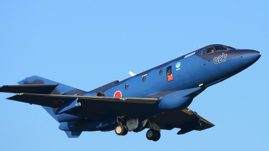 民間機ベースの自衛隊機