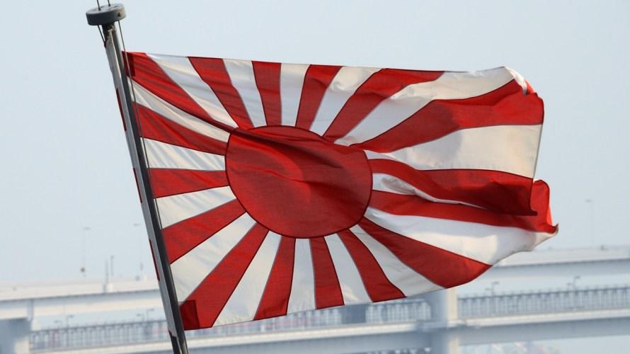 戦闘旗・自衛艦旗・国旗。海上自衛隊の「旗」の扱い