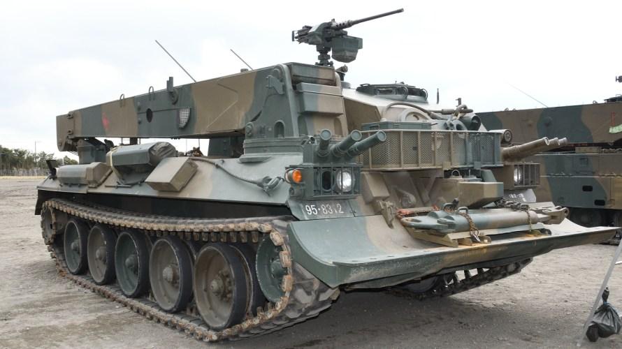 これは戦車じゃない?戦車と似てるけど違う自衛隊車両②