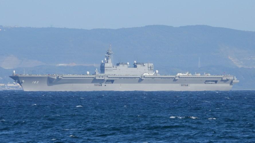 観艦式の抽選に外れた・・・横須賀港や観音崎で陸から観艦式を楽しむ方法