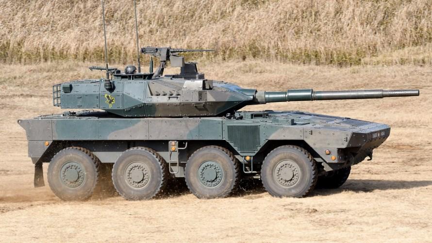 16MCV(機動戦闘車)は戦車?装甲車?