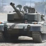 【これ、いくら?】戦車の主砲とキャタピラ