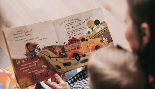 1歳の子供にはボードブックがおすすめ!破れない絵本なら安心して読めるよ!