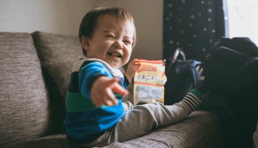 【離乳食後期から】ご飯をあまり食べない子が手づかみでパクパク食べてくれる方法