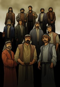 Jesus_Chooses_the_Twelve_by_eikonik