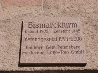 Bild: Die Lotto-Toto GmbH war der Hauptsponsor für die Restaurierung des Bismarckturmes auf dem Petersberg bei Halle an der Saale.