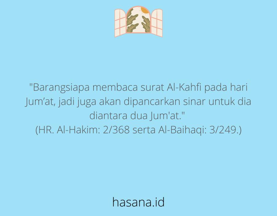 surat al-kahfi surat ke