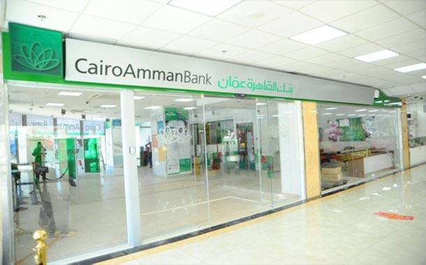 قرض إعادة تمويل بقيمة 30 مليون دينار لبنك القاهرة عمان