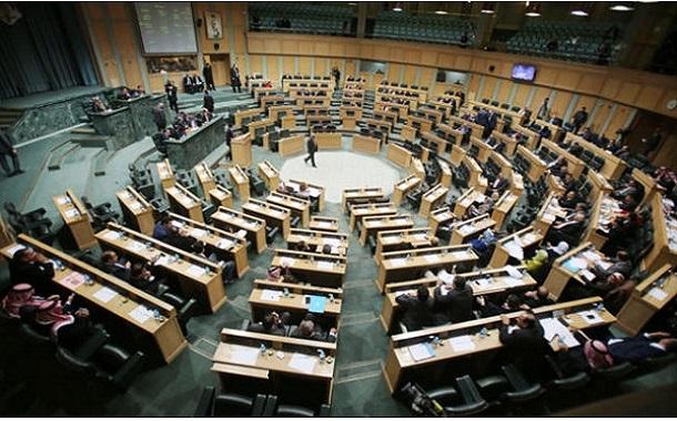مجلس-النواب-الأردني