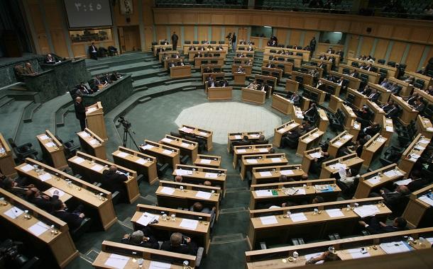 مجلس-النواب-الاردني-البرلمان-الاردني-اخبار-الاردن