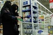 في إبريل..... ضرائب سعودية على المشروبات والتبغ
