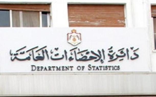 منهجية جديدة لحساب أرقام البطالة تشمل غير الأردنيين
