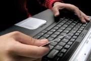 عمليات الدفع الالكتروني تتجاوز نصف مليار دينار في 2016