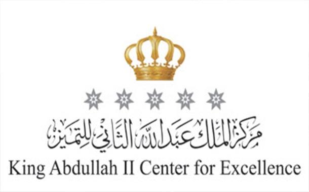 ورشتا عمل في مركز الملك عبد الله الثاني للتميز