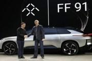 فاراداي فيوتشر تطلق العنان لأسرع سيارة كهربائية في العالم