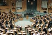 مجلس النواب يقرّ  الموازنة