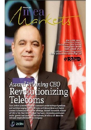 غلاف المجلة-1