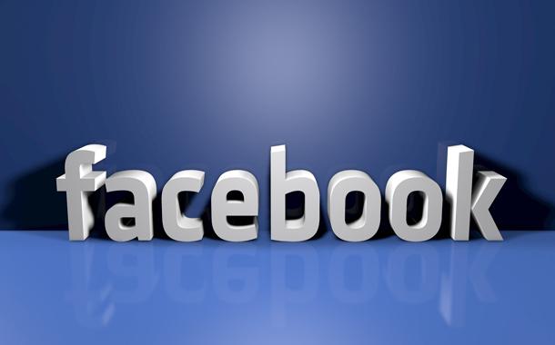 فيسبوك (ارشيفية)