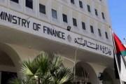 المالية تنال جائزة ''أي إف إن'' عن إصدار الصكوك الإسلامية