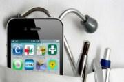 الهاتف الذكي يدخل قويا في عالم الطب