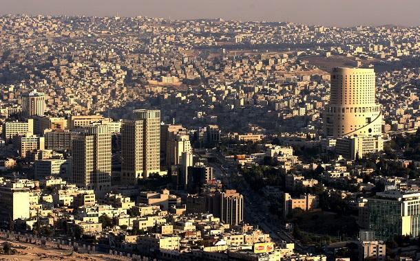 Amman Modern 2
