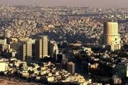 الأردن بالمرتبة 54 عالمياً في جودة البنية التحتية