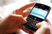 حصة بلاكبيري في سوق الهواتف الذكية تهبط إلى الصفر
