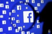 فيسبوك توفر طريقة لحماية حساباتك على المواقع الأخرى
