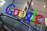 غوغل تدخل عالم الموضة بملابس رقمية