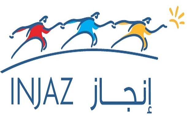 logo_ar_ennew1