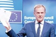 بريطانيا تطلق آلية الخروج من الاتحاد الأوروبي