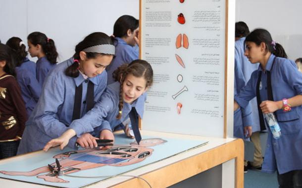 طلبة مدارس -(من المصدر)