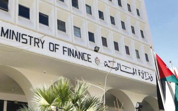 مبنى وزارة المالية -(بترا)