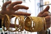 الذهب ينخفض نصف دينار للغرام