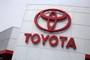 تويوتا اليابانية تدرس بناء مصنع في السعودية