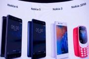 هواتف نوكيا الجديدة في 120 دولة