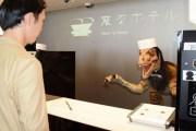 فندق 'غريب' في طوكيو أغلب موظفيه روبوتات