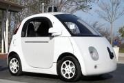 كاليفورنيا تدرس اختبار سيارات ذاتية القيادة بالكامل