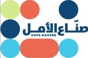 الأردني موسى الطريفي مرشح لجائزة