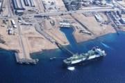 توسعة مشروع تخزين المشتقات النفطية في العقبة بإستثمار أردني سعودي مشترك