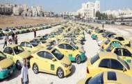 سائقو تاكسي يطالبون بإيقاف