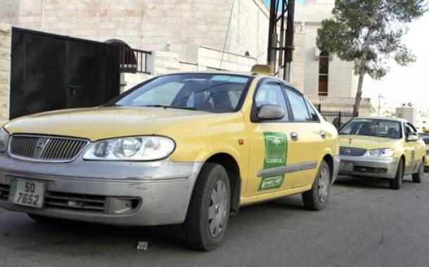 1500 تاكسي أصفر تنضم لأسطول