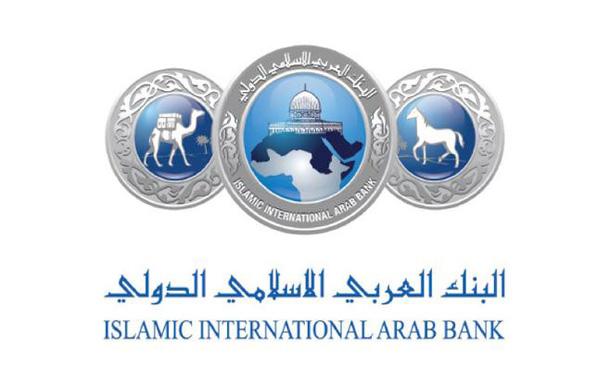 34.6 مليون دينار أرباح البنك العربي الإسلامي الدولي للعام 2016