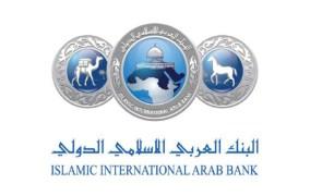 20.5 مليون دينار أرباح البنك العربي الإسلامي في النصف الأول