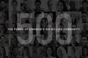 عدد مستخدمي لينكدإن يتجاوزون 500 مليون مستخدم