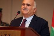 تكريم الفائزين بجائزة الحسن بن طلال للتميز العلمي