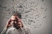 كيف يمكن للإنسان أن يتحكم بعقله ويبرمجه كما يريد؟