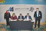 توقيع مذكرة تفاهم ما بين غرفة صناعة الأردن ومجلس أعمال دول «الكوميسا»