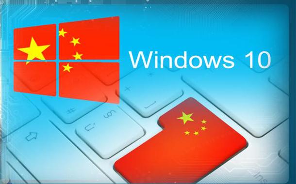 الصين تعزز أمنها الإلكتروني بنسخة فريدة من